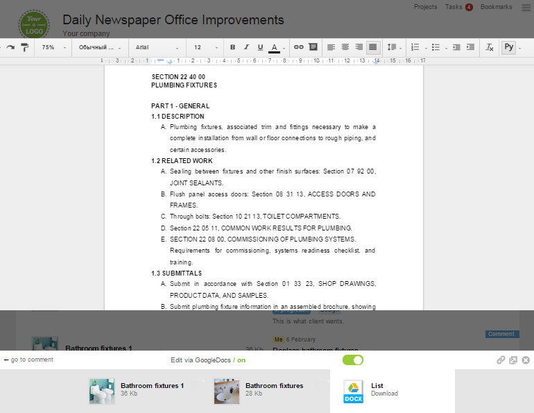 Worksection document editor screenshot